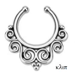 SEPTUM FAKE 11