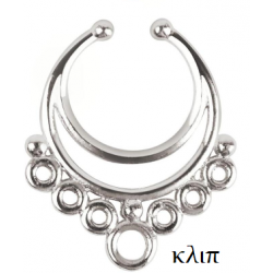 SEPTUM FAKE 5