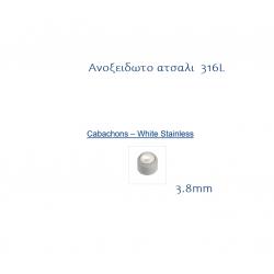 CAFLON10 SMALL PEARL WHITE...